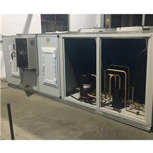 厂家批发屋顶式空调机组_整体式屋顶机空调_水冷屋顶式空调机组