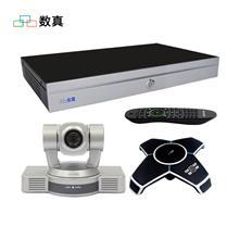 CHDCON 全向麦克风 视频会议系统 会议音频设备 ME40