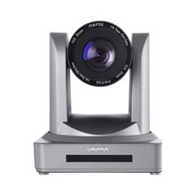 HDCON 高清usb会议摄像机HT-HD6U2 配合腾讯会议、钉钉等视频会议软件使用