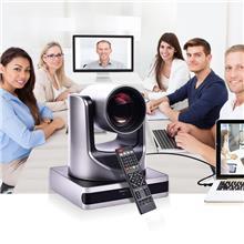 HDCON华腾 高清视频会议摄像头 usb摄像机 配合腾讯会议等软件视频会议系统使用