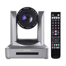 HDCON华腾 高清usb会议摄像机HT-HD6U2 配合腾讯会议、钉钉等视频会议软件使用