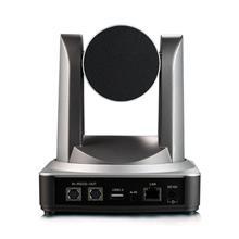 华腾 高清usb会议摄像机HT-HD6U2 配合腾讯会议、钉钉等视频会议软件使用
