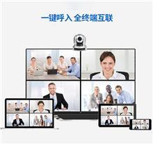 HDCON 高清usb会议摄像机HT-HD2U 配合腾讯会议、钉钉等视频会议软件使用