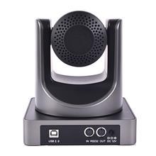 HDCON 高清视频会议摄像头 usb摄像机 配合腾讯会议等软件视频会议系统使用