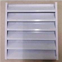 铝合金百叶窗 遮阳百叶窗帘 遮阳百叶帘 空调格栅百叶窗