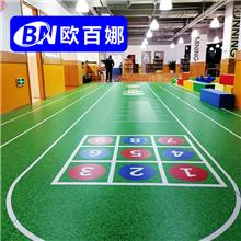 欧百娜健身房地板胶 定制logo图案 北京健身房地垫 360私教区定制