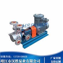 汉胜泵业(HSPUMP)WB型不锈钢旋涡泵