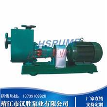 汉胜泵业 ZX ZW FMZ ZXB ZH型不锈钢自吸泵