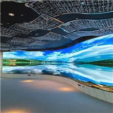 室内高清LED柔性屏圆柱方形球形不规则异形屏P3