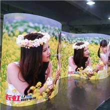 柔性系列室内P1.6全彩LED显示屏高刷大屏供应华北区域DIY酒吧造型定制