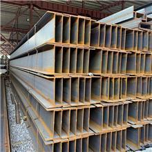 厂家直销国标H型钢 支持打砂喷漆镀锌Q235BH型钢现货供应
