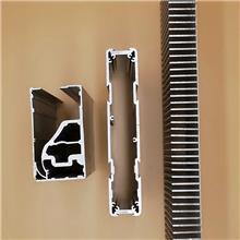 LED玉米灯散热器型材 大功率散热型材 铝散热片型材