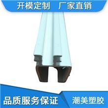 塑料led灯罩-pvc异型材加工-潮美塑胶开模定制