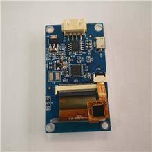 2.4寸TFT彩屏 彩色TFT模块 清晰液晶屏 科罗利 厂家直销