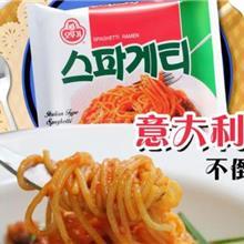韩国 奥土基意大利面 多连包拉面,方便面,泡面,箱起批,批发产品