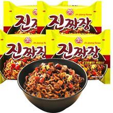 韩国 奥土基炸酱面多连包拉面,方便面,泡面,箱起批,批发产品