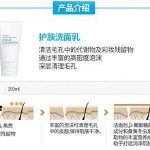 艾多美洁面护肤4件套 保湿、中性皮肤 批发、团购 补水护肤品