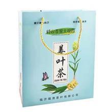 姜茶叶 10包/盒  保健食品 节日佳品 批发订购