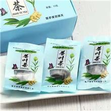 姜茶叶 10包/盒  保健食品 节日佳品 批发订购 批量订购产品 养身