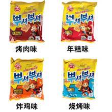 韩国 奥土基烧烤味干脆面 多连干吃面,方便面,泡面,箱起批,批发产品
