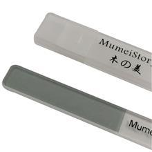 卓芃指甲锉厂直供 现货方头纳米指甲锉玻璃锉 90*18MM手柄带盒美甲工具