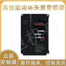 上海众辰变频器销售总代理Z8000系列 高性能闭环矢量变频器经销商