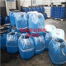 丙乳聚合物水泥砂浆改性剂防水涂料环保水性漆纯丙乳液