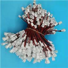 2.0ph端子线 2.0间距公母线 延长线 插头连接线 信号灯引线LED灯连接线