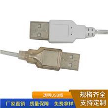 厂家直销化妆灯透明USB镜子灯线LED灯线连接线束黑色USB线