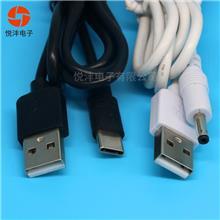USB对DC3.5充电线 USB对dc3.5*1.35电源线  洁面仪台灯led充电线