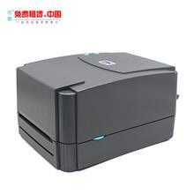 条码打印机租赁扫描枪租赁 TSC TTP-244PRO不干胶标签条码打印机(200DPI)