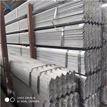 热镀锌冲孔角钢 万能角钢 幕墙货架专用角钢 定制加工全国配送