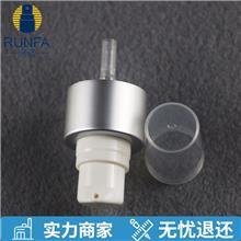 24/410电化铝乳液泵 粉底按头 乳液分离器 长嘴嘴乳液按头