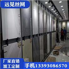 瓷砖展示架样板样品展架货架冲孔管条陶瓷架子石材地板砖挂墙立式
