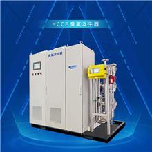 臭氧发生器水处理 臭氧发生器厂家直销 辽宁污水处理设备一体式臭氧发生器 价格实惠 消毒好