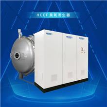 管式臭氧发生器 污水处理脱色除臭氧化消毒设备 大型氧气源臭氧发生器 空气源臭氧发生器厂家