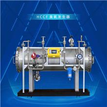 水处理臭氧发生器 和创智云 空气源臭氧发生器工艺 臭氧发生器价格 烟气脱硫脱硝氧化消毒