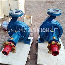 供应 泊头热油离心泵 高温叶轮泵RY65-40-315A油泵 不锈钢导热油泵