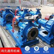 供应 BRY型风冷式热油泵 不锈钢齿轮泵型号 高温离心泵厂家