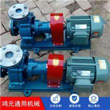 供应 高温导热油泵RY80-50-200 15KW的导热油泵 50立方的热油离心泵