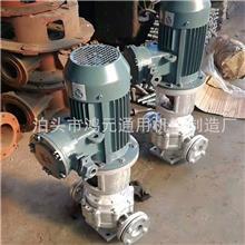 鸿元机械供应 导热油输送泵RY65-40-315A 不锈钢叶轮离心泵 高温油泵厂家