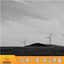 耀创_风力发电系统_太阳能设备_厂家定制