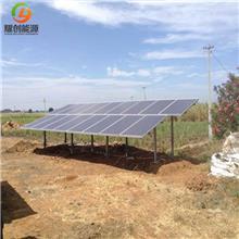 耀创 太阳能光伏直流泵 光伏水泵价格 光伏微型水泵 节能水泵 家用水泵抽水系统 光伏提灌站