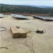 耀创 太阳能离网发电系统 风光互补供电系统 太阳能家用发电 风力发电系统 风力发电机