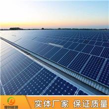 耀创_云南离网系统_平板太阳能设备_太阳能发电设备