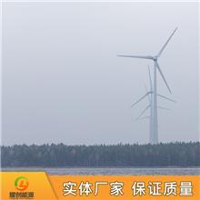 耀创_风力发电设备_离网发电系统_太阳能设备_定制商家