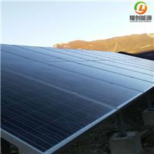 耀创 云南节能水泵 光伏水泵系统 太阳能发电设备系统 光伏发电系统 光伏水泵 太阳能抽水机