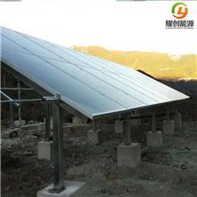 耀创 节能水泵价格 光伏水泵系统 太阳能发电设备系统 光伏发电系统 离网发电 昆明水泵厂家
