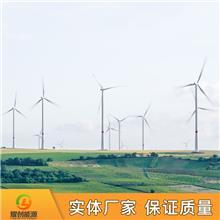 耀创_风力发电设备_离网发电系统_太阳能设备