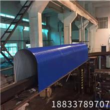 传输机防尘瓦 煤矿 洗煤厂 焦化厂 钢铁厂 煤码头 皮带雨棚工厂 现货销售
